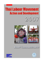 The Thai labour movement in 2007