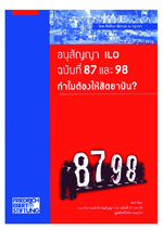 [ILO convention 87 and 98